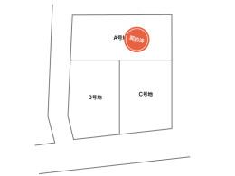 東風平建売住宅